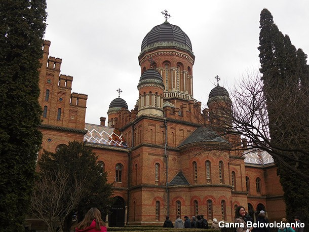 Ukraine Chernivtsi Seminary Church photo Ganna Belovolchenko
