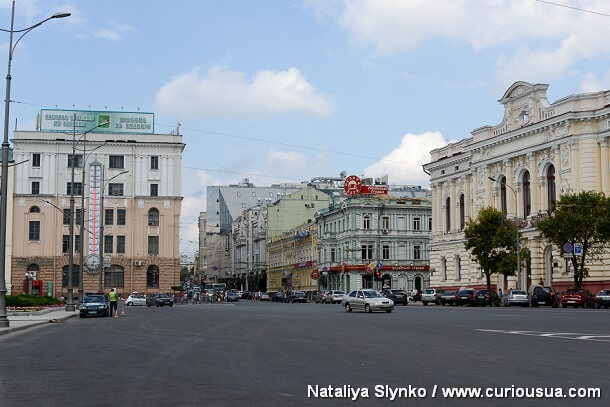curiousua com Ukraine Kharkiv the beginning of Sumska street Nataliya Slynko