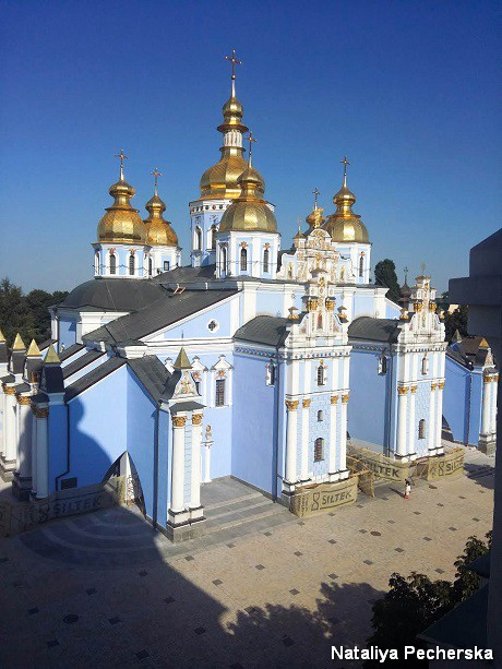 Ukraine Kyiv St. Michaels Golden Domed Monastery photo Nataliya Pecherska