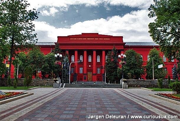 curiousua com taras shevchenko national university of kyiv photo joergen deleuran