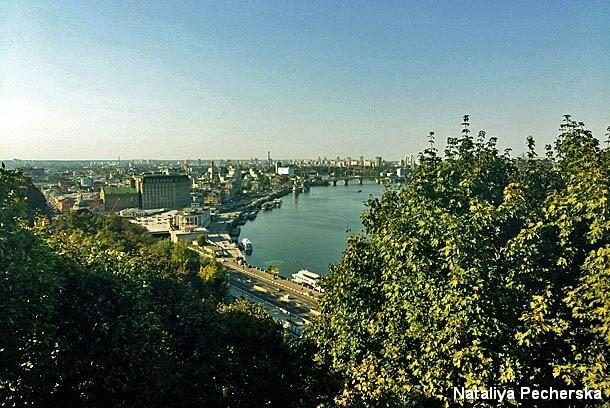 View from the park Vladimirskaya Gorka Kyiv Ukraine photo Nataliya Pecherska