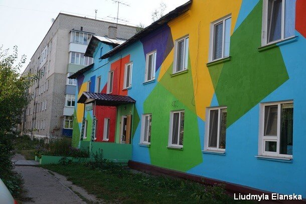 House number 14 on Robocha streetShostka Sumy region Ukraine photo Liudmyla Elanska
