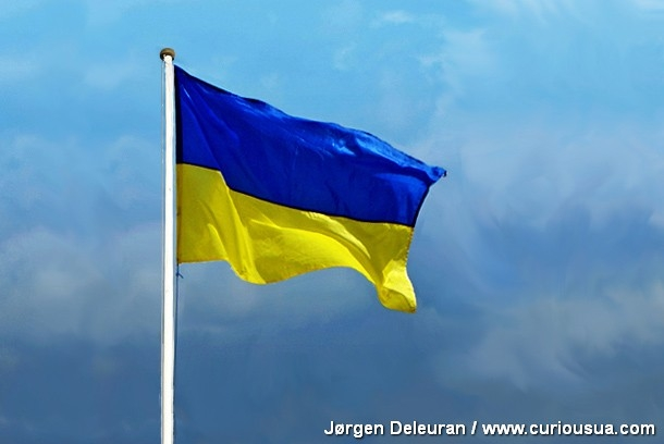 Flag of Ukraine.