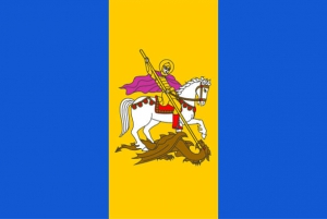 The flag of the Kyiv region consists of three vertical stripes of equal width. In the middle is the region's coat of arms.