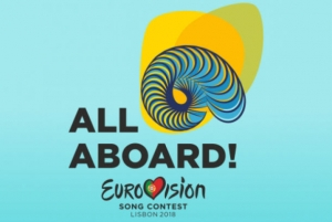 The logo of Eurovision 2018.