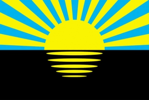 The top of the flag is blue with the image of the rising sun, symbolizing the location of the Donetsk region in eastern Ukraine. Black base – coal as the main industry in the region. And the Azov Sea – the yellow ovals – the sun's reflection in the water.
