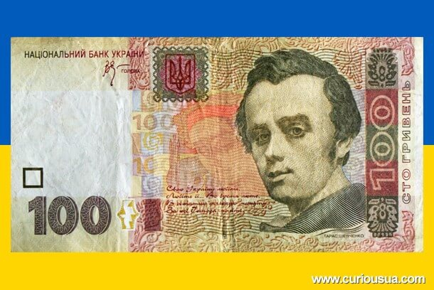 Ukraine's national poet Taras Shevchenko on the hundred-hryvnia banknote.